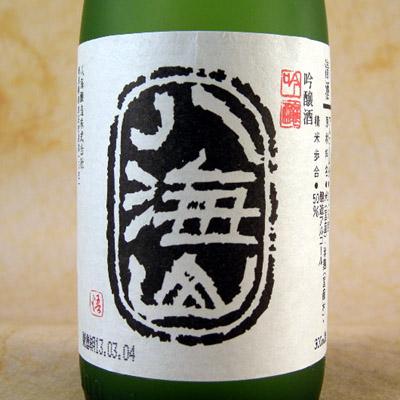 父の日 プレゼント ギフト 八海山(はっかいさん) 吟醸 300ml 15本 新潟県 八海山 日本酒 ケース販売 ラッキーシール対応
