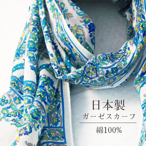 ガーゼ スカーフ 日本製 綿 上品 綺麗 ギフト 贈り物 レディース プレゼント