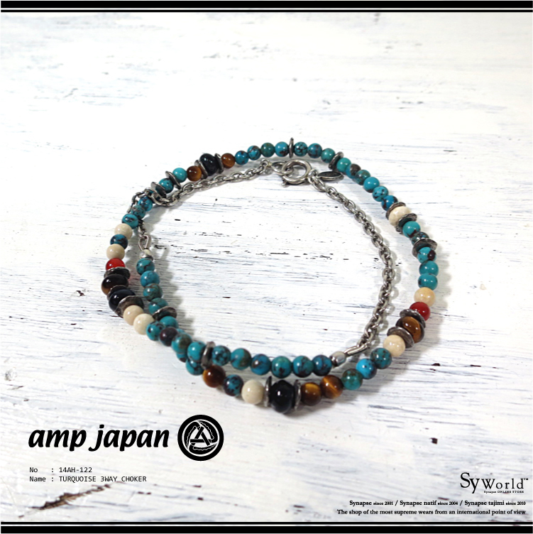 【amp japan:アンプジャパン】LIBERTY IN GOD WE TRUST SERIES /14AH-122 /TURQUOISE 3WAY CHOKER