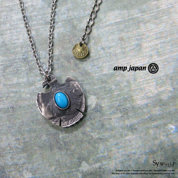 【amp japan:アンプジャパン】 LIBERTY / 13AA-108 /