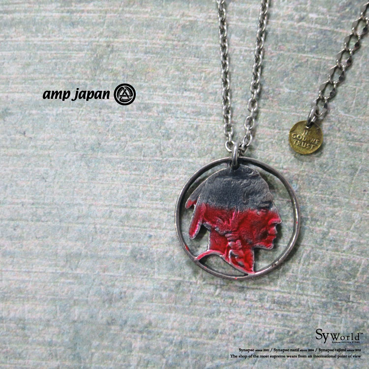【amp japan:アンプジャパン】LIBERTY13AA-107