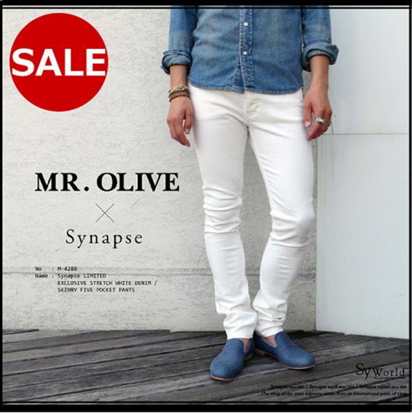 【Mr.Olive:ミスターオリーブ】M-4288 /【MR.OLIVE】x【Synapse】LIMITED /EXCLUSIVE STRETCH WHITE DENIM / SKINNY FIVE POCKET PANTS 【smtb-TK】