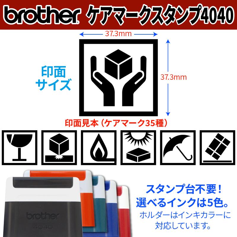 楽天市場】【brother】ブラザー ...