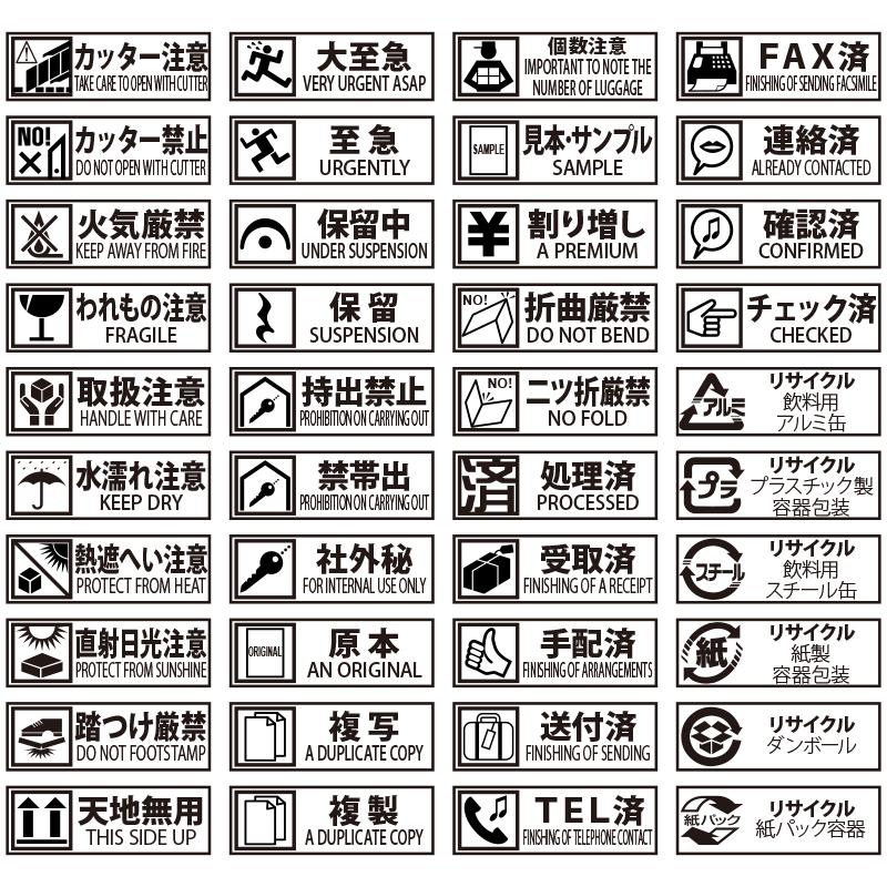 楽天市場】【ゴム印】ケアマーク...
