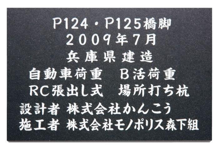 【 業務用サイン 】AZ-27 黒ミカゲ(白文字) 【店頭受取対応商品】【YOUNG zone】【HLS_DU】