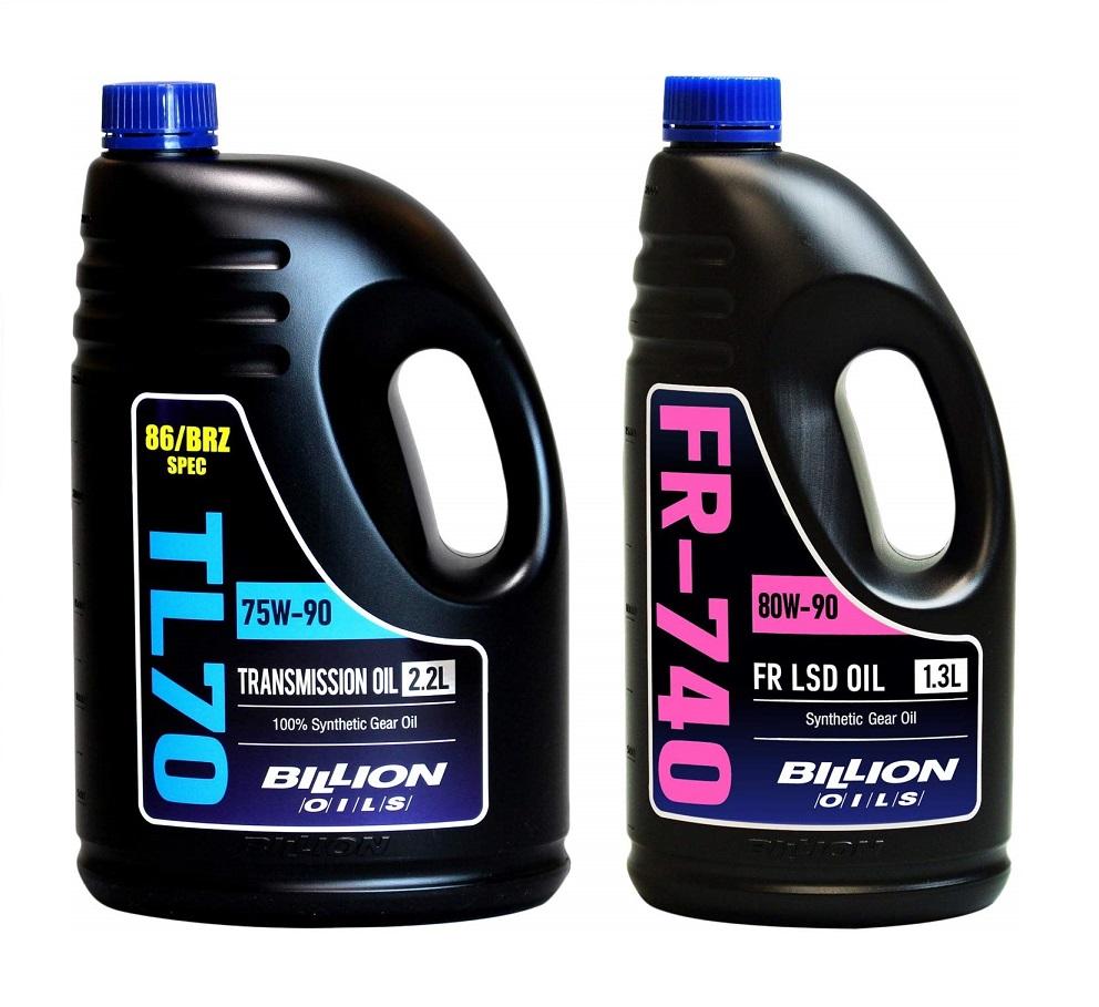 ビリオン オイルズ BILLION OILS TL70(86/BRZ 専用 マニュアル トランスミッション オイル 2.2L) + FR-740 (FR/4WD 機械式LSD専用 デフオイル 1.3L)
