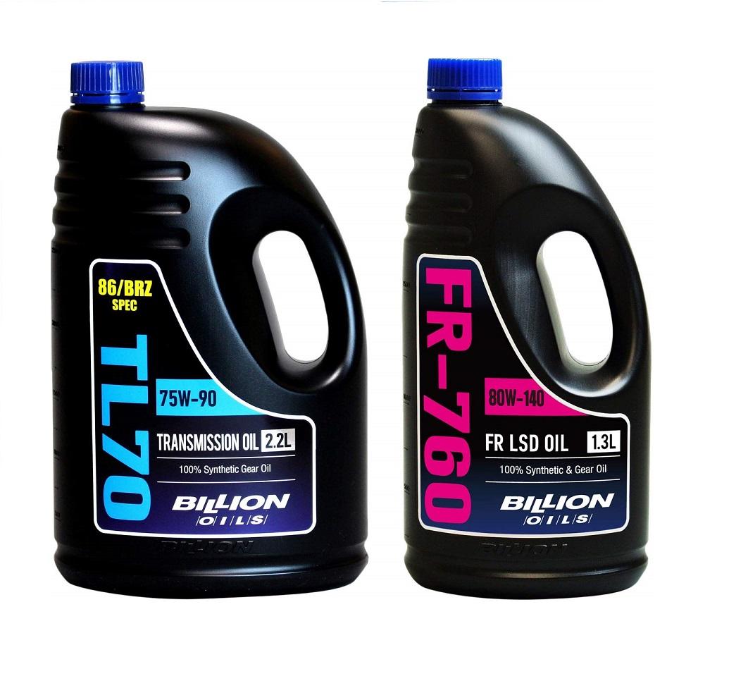 ビリオン オイルズ BILLION OILS TL70(86/BRZ 専用 マニュアル トランスミッション オイル 2.2L) + FR-760 (FR 機械式LSD専用 デフオイル 1.3L)
