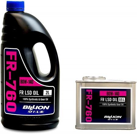 BILLION (ビリオン) OILS FR-760 (FR/4WD 機械式LSD専用 デフオイル) 2,5L