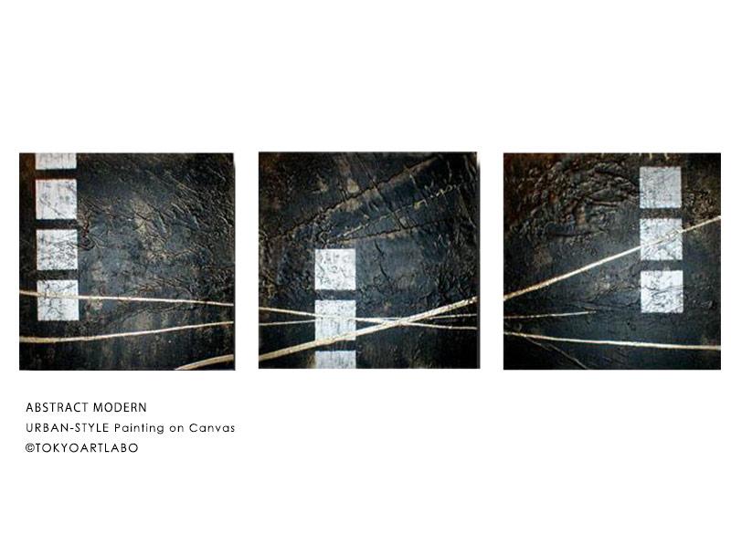 【黒銀の抽象】絵画 インテリア 壁掛け アートパネル モダン 油絵 抽象アート 3枚組 ホテル オフィスに飾る モデルハウス 業務用 商店建築