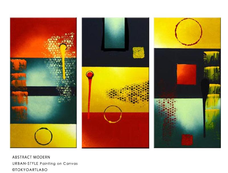 絵画 Mid-Century MODERNART 抽象画 モダンアート 3枚組マルチカラー おしゃれ 壁掛け 絵