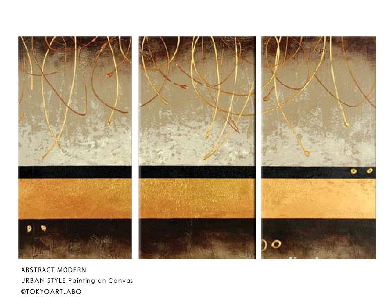 絵画 インテリア 抽象画 モダン アートパネル 3枚組 おしゃれ 壁掛け 絵 和モダン玄関 リビング ホテル オフィス モデルハウス お店 内装用 ディスプレイ