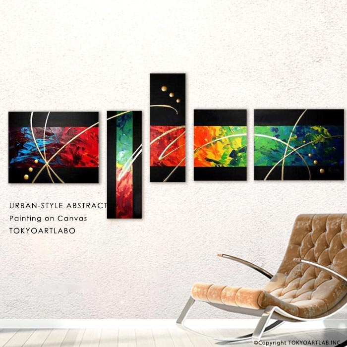 Class Picture Interior Wall Hangings Abstract Art Art Panel Fashion Picture Modern Art New Construction Reform Renovation 改装内装業販 Five Pieces