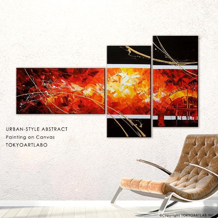 アートパネル モダン アート 絵 壁掛け おしゃれ ショップディスプレイ 抽象画 玄関 ゲストルーム 民泊 レンタルスペース モノトーン 3枚組