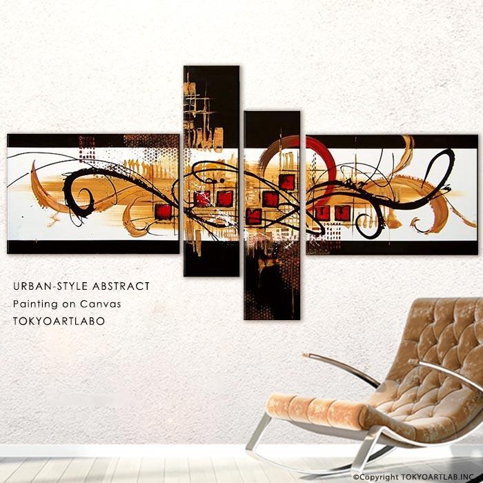 絵画 抽象アート話題集中のモダンアート 4枚組インテリア 壁掛け 室内用インテリアアートロビー リビングの壁にホテル 飲食店に飾る 業務用ディスプレイ