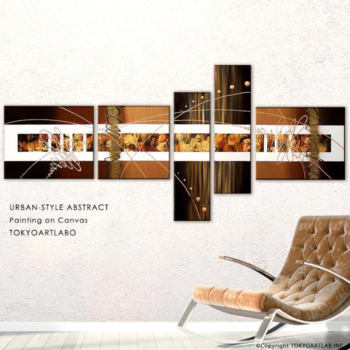 【絵画】抽象画 人気のゴールドライン5枚組 横幅の広い壁に最適です。玄関 エントランスホテルや飲食店に飾る店舗 法人向け 業務用 ディスプレイ