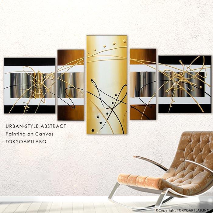 絵画 インテリア /Abstract Gold Metallic Design/人気のゴールド 壁掛け おしゃれ ホテル 玄関 エントランス ホール 内装アート 抽象画 金色