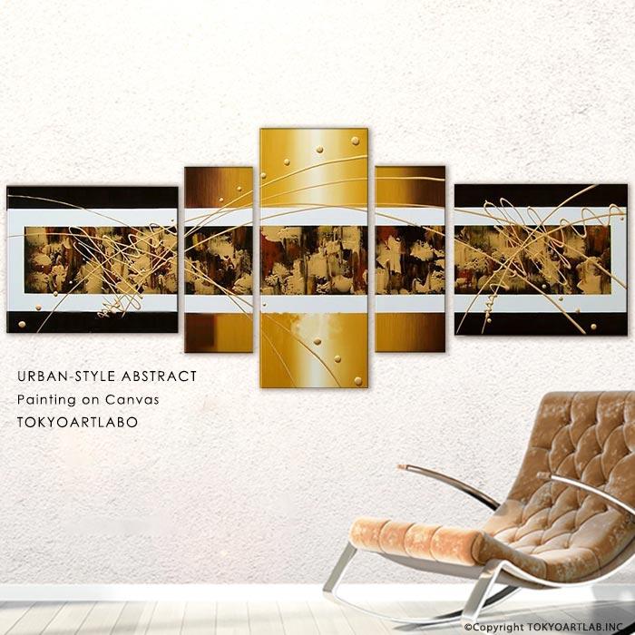 絵画 壁掛け 特大 インテリア/ABSTRACT GOLD/金色 抽象 ゴールド モダン おしゃれ 絵 アートパネル 油絵 金運 金色の絵 大きい絵 大型 横長 内装 ディスプレイアート