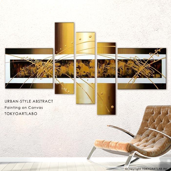 絵画 人気のゴールドライン5枚組 インテリア モダン おしゃれ 絵 壁掛け 卓越した手描きの抽象 5枚組ホテル 飲食店 店舗 内装アート ディスプレー 抽象 抽象画