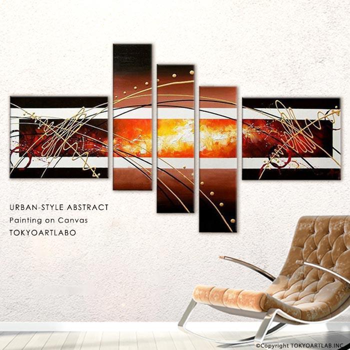 絵画 おしゃれ インテリア 壁掛け 絵 モダン リビング 店舗装飾 内装用 オフィス 新築 商店建築 アート 5枚組新鋭作家の抽象画がこの価格であなたのお部屋に