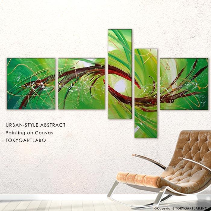 【絵画】抽象画【油彩画】5枚組横幅の広い壁に最適です。ロビー リビング ホテル 飲食店に飾る絵 店舗 法人向け 業務用ディスプレイ 装飾緑 黄緑色 green 絵画