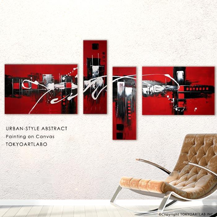 【LARGE MID CENTURY MODERN】絵画 インテリア 壁掛け 大型 アートパネル おしゃれ モダン アートワーク 赤系 4枚組