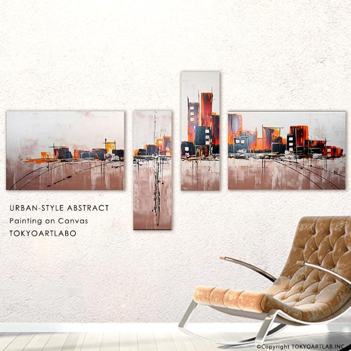 【Cityscape MID CENTURY MODERN】絵画 インテリア 壁掛け モダン アートパネル ロビー リビングの壁 ホテル 飲食店に飾る絵 モノトーン 白黒