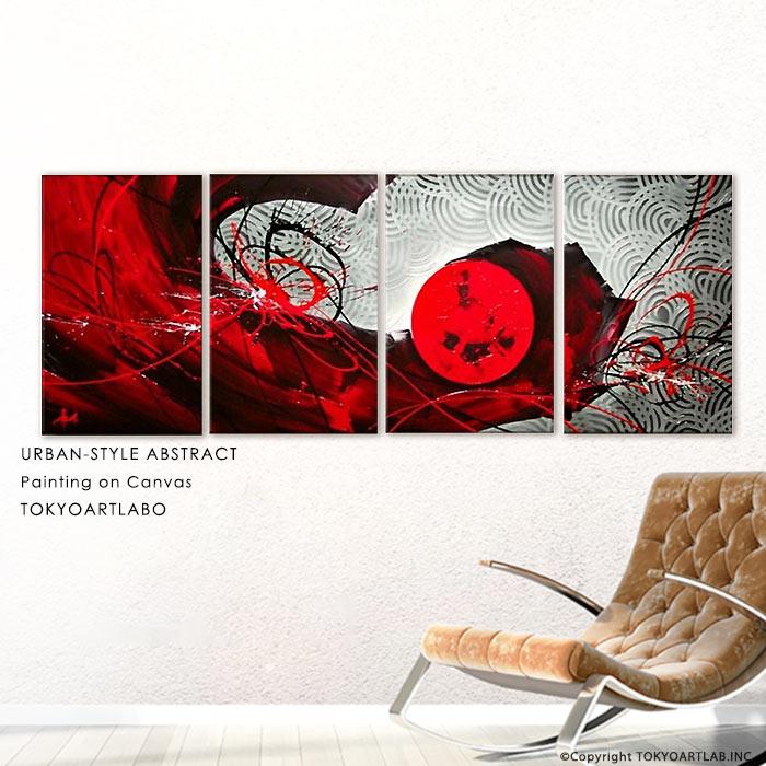Japonism-和モダン新デザイン!凸凹強調/抽象画絵画 抽象画人気のモダンアート 4枚組ロビー リビングのインテリアにホテル 飲食店に飾る 業務用ディスプレイ赤 朱色 red