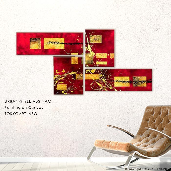 絵画 抽象画 魅せる高級感赤×ゴールド新デザイン!凸凹強調話題集中のモダンアート 4枚組ロビー リビングの壁に 風水《北西》金運ホテル 飲食店に飾る 業務用ディスプレイ赤 朱色 red