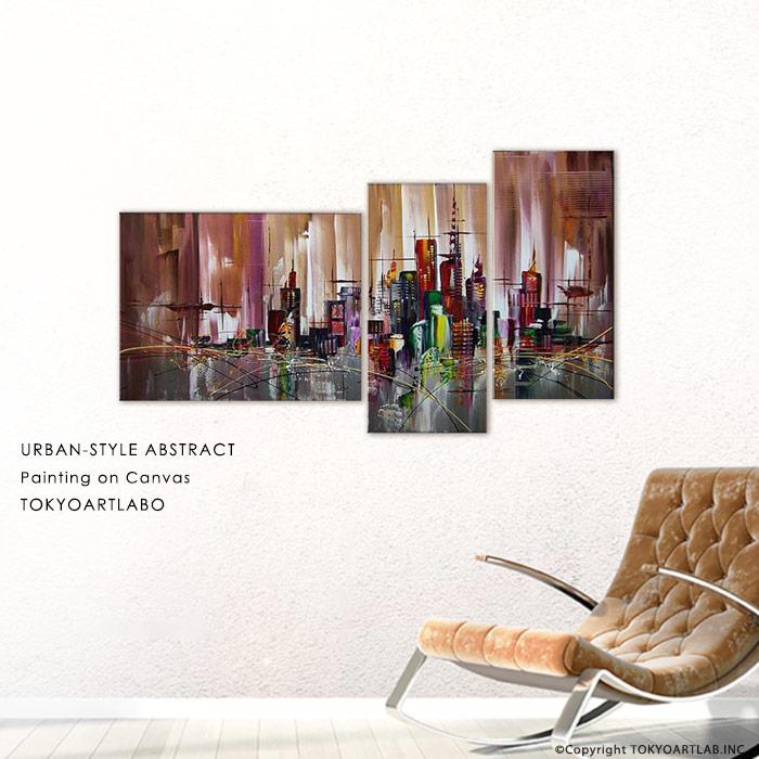 絵画 インテリア おしゃれ 壁掛け 絵 アートパネル モダンアート 抽象画 玄関 マンション モダンリビング ホテル オフィス ゲストルーム