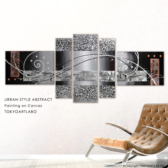 絵画 インテリア アートパネル モダン アート 絵 壁掛け 特大 5枚組 店舗 内装 おしゃれ ロビー リビング ホテルに飾る絵 シルバー