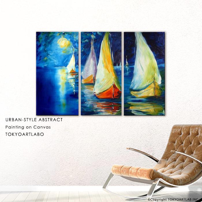 絵画 海【FULL MOON 満月の夜に】壁掛け インテリア アートパネル おしゃれ 絵 抽象画 モダン船 ヨット 夜景 船出 3枚組