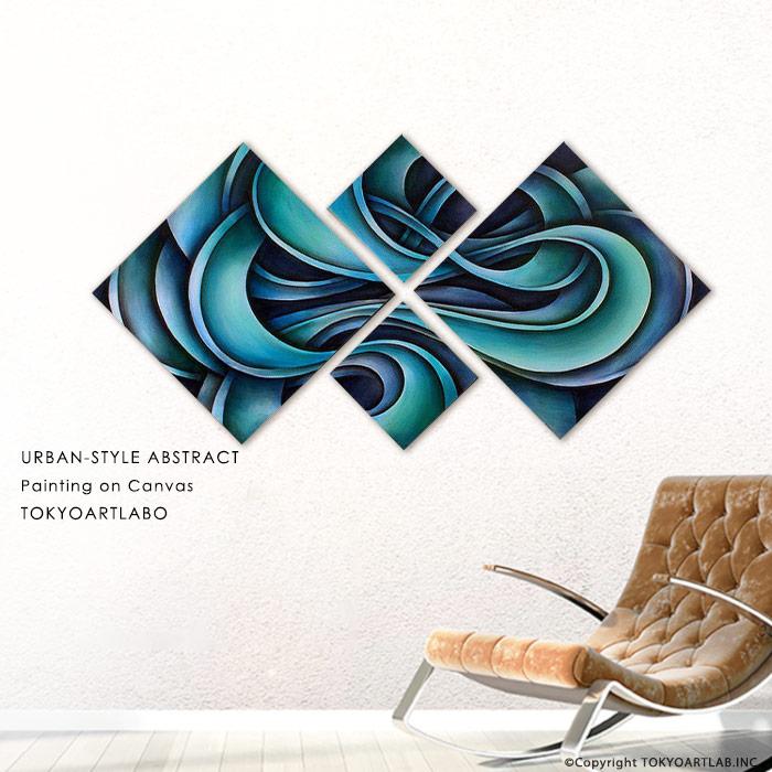 絵画 壁掛け 絵 モダンアート 抽象 油絵 4枚組 アートパネル 入口 玄関 エントランス 内装用 大型 青