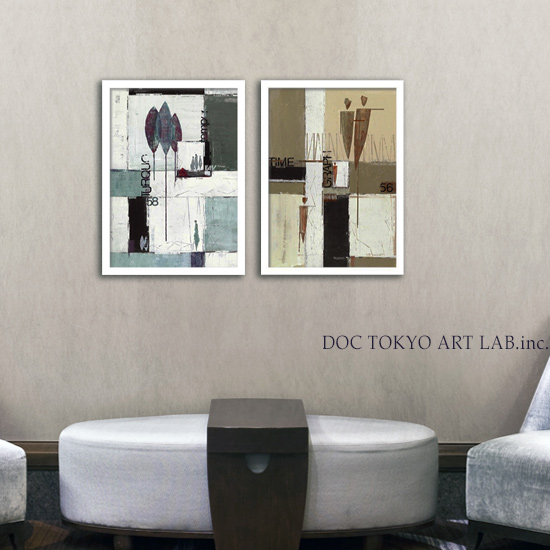 Display Of Decorating Art Wall Fashion Designer Interior HORST