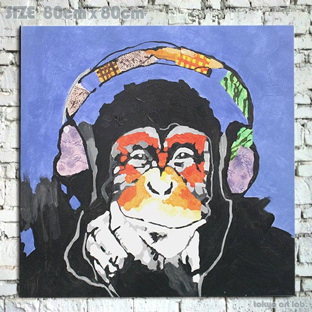 絵 絵画 サル 猿 80cm チンパンジー【額無し】【大きい アート パネル】【絵画 壁掛け】デコレーション 壁掛け 青 藍色 blue indigoblue 絵画 さる年 申年