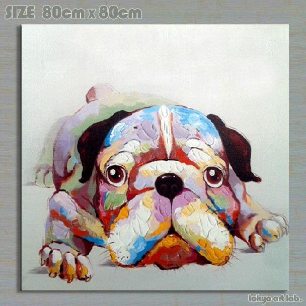 【オイルペイント】絵 絵画Enjoy! art! 犬 子犬 動物画【額無し】【大きい アート パネル】【かべ 壁飾り】デコレーション 壁掛け ノンフレーム [D] oil paint