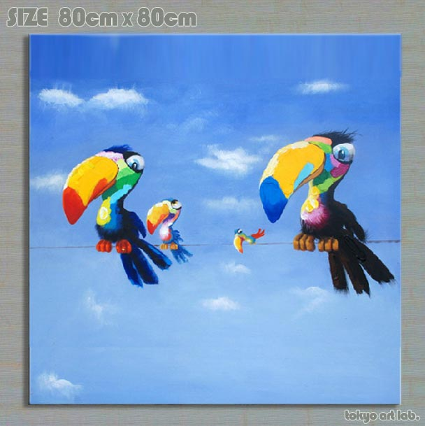 【オイルペイント】絵 絵画Enjoy! art! アニマルアート (鳥)動物画【額無し】【大きい アート パネル】【かべ 壁飾り】デコレーション 壁掛け ノンフレームビビッド vivid 絵画