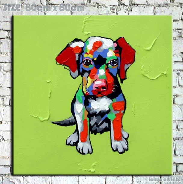 【オイルペイント】絵 絵画 犬 子犬【額無し】【ファブリックパネル】【壁 壁飾り】デコレーション 壁掛け ノンフレーム 子供 部屋 緑