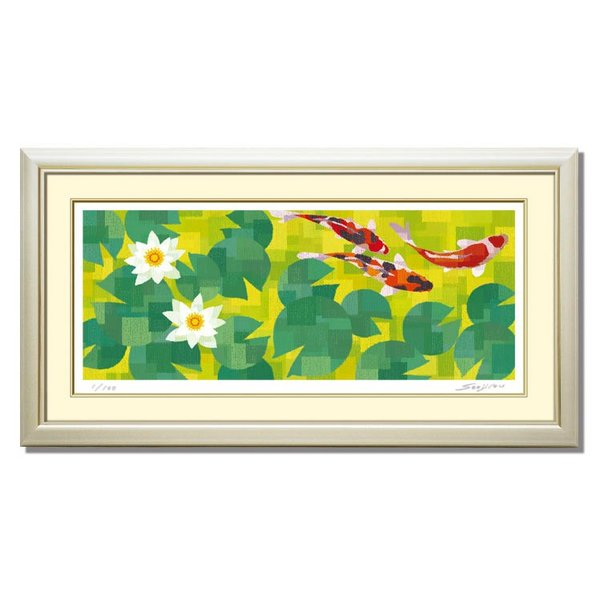 絵画 インテリア 鯉 壁掛け 絵 おしゃれ 版画プレゼント 贈り物 ギフト 縁起 緑【陽気回遊】