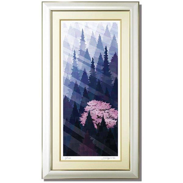 絵画 インテリア 壁掛け 額入り秋冬の朝 凛とたたずむ一本桜桜(さくら) 風景画 日本の情景 版画 母の日