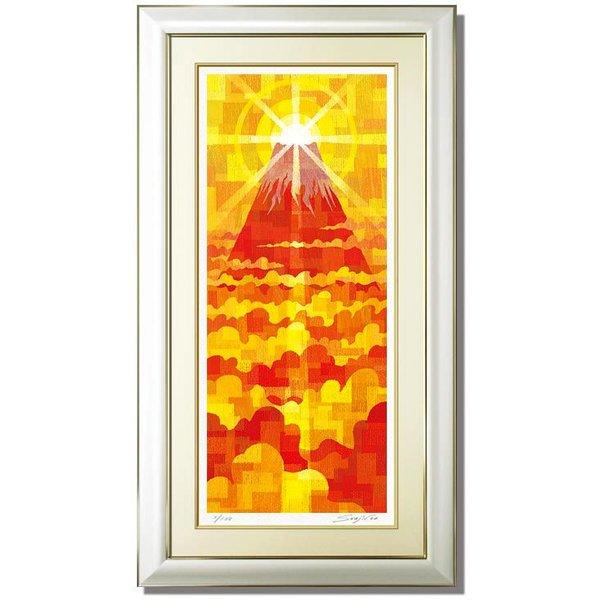 絵画 インテリア 富士山 朝日【ダイヤモンド富士】富士と光り輝く太陽が織りなす光景飾りやすい 縦長 インテリア 絵画 日の出 朝日 風水効果 お祝い 贈答用, K-ART:78d16095 --- sunward.msk.ru