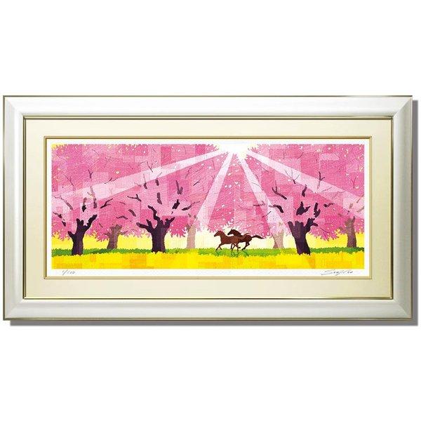 絵画 壁掛け 額入り インテリア おしゃれ モダン【春を駈ける】満開の桜と駈ける2頭の馬 生き生きとしたパワーを!玄関 部屋に飾る絵(アート) 風水 おすすめ 母の日