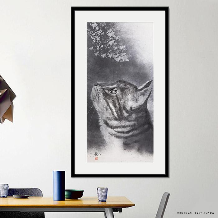 【現代水墨画家 ISSEY HONDA 夢】猫 絵画 モダン 墨アート おしゃれ 絵 事務所 応接 床の間 額入り 壁掛け 本田一誠 墨彩 縦長