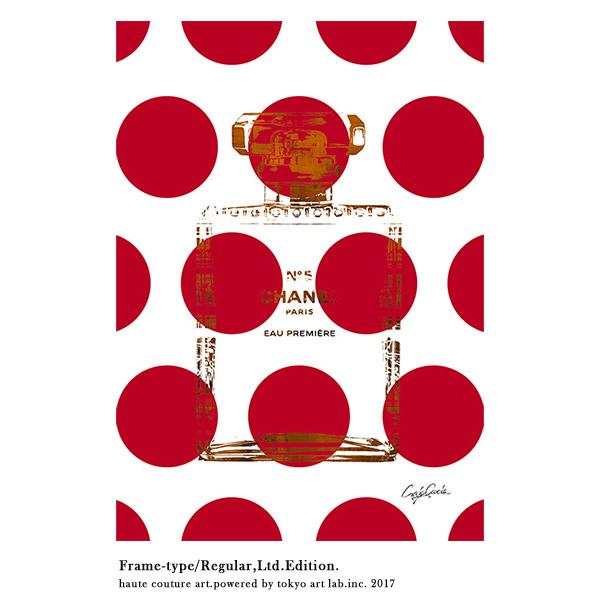 メゾンブランドアート コンテンポラリーBig Dots No.5 /C.Garcia REGULAR 540mm 690mmシンプルモダン 絵画 壁掛け※ご注文時【フレームカラー】額縁色を忘れずにお選びください。