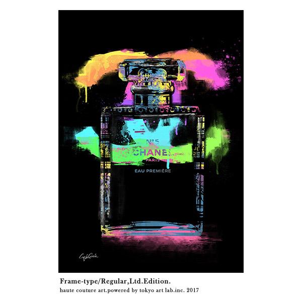 絵画 おしゃれ 絵 ブランド アートBrilliant インテリア 壁掛け アートフレーム 重厚感 高級感 手塗りの額縁 チョコブラウン メゾンブランド BY C.Garcia