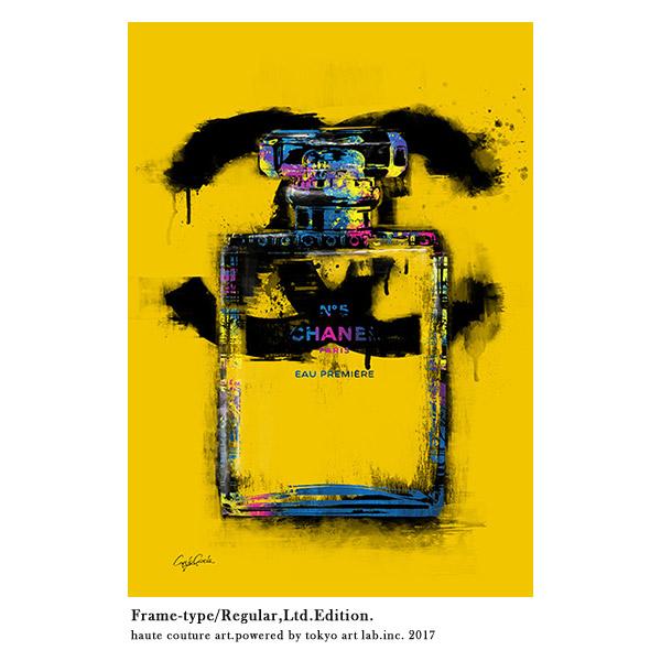 アートポスター フレーム付き ブランド ポップアート Brilliant /C.Garcia絵画 インテリア おしゃれ 壁掛け アートフレームREGULAR 540mm 690mm