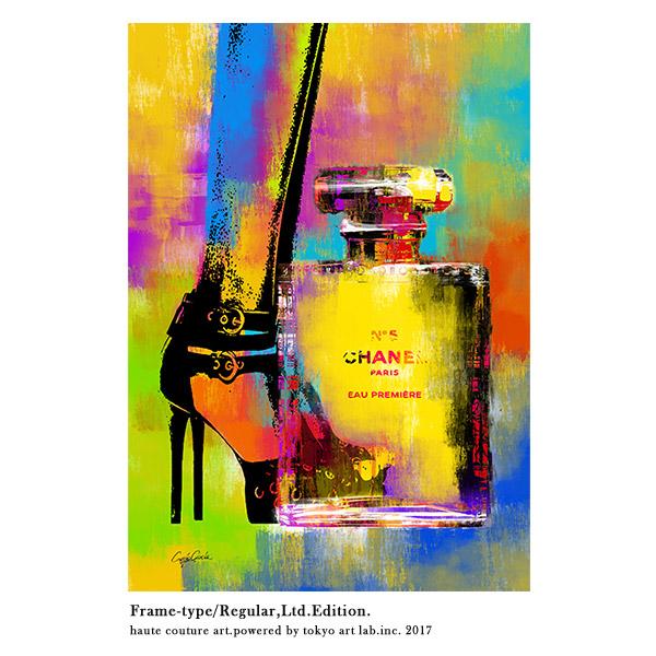 アートポスター フレーム付き ブランド ポップアート Heels and Bottle /C.Garcia絵画 インテリア おしゃれ 壁掛け アートフレームREGULAR 540mm 690mm