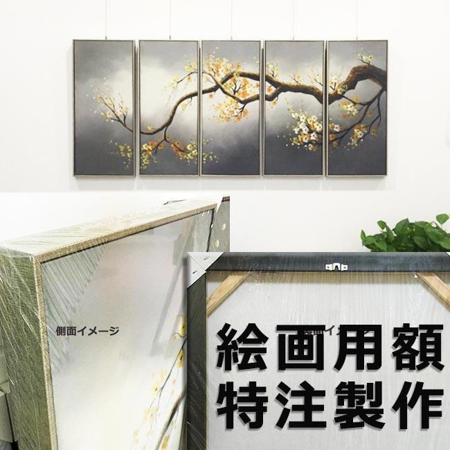 Tokyo Art Lab.inc.   Rakuten Global Market: Special custom-made ...