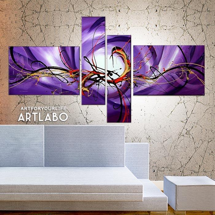 【紫の濃淡がきれいな流線デザイン】絵画 インテリア おしゃれ 壁掛け アートパネル 抽象画 4枚組 紫 パープル系