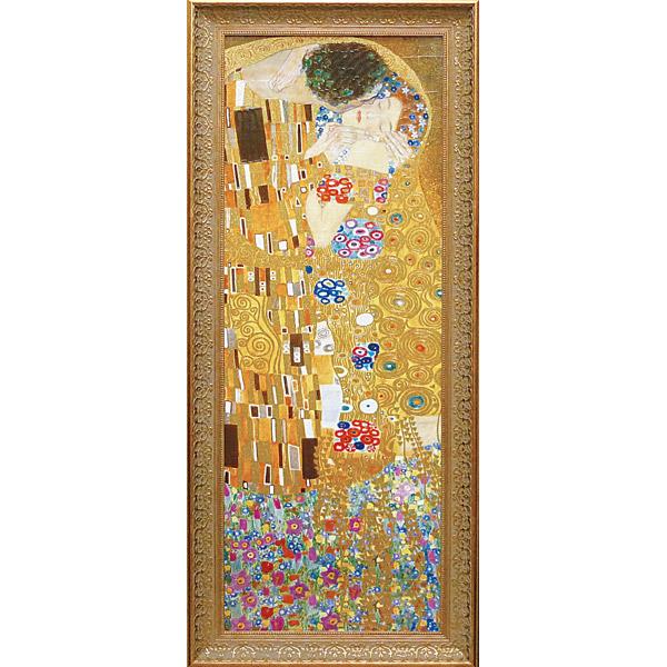 クリムト ザ・キス 絵画 壁掛け アートフレーム おしゃれ 絵 内装用インテリアクリムト モネ ゴッホ などの名画 アートポスター
