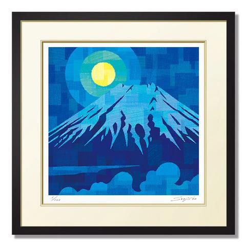 絵画 インテリア 壁掛け 額入り 額絵 富士山【青の富士】絵画販売 東京アートラボ玄関 床の間 和室の壁掛け 和風のリビング 風景画「時刻や季節によって様々な表情を見せる富士山」 母の日